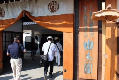 20140921 203640 大根島にある広大な日本庭園 日本庭園由志園