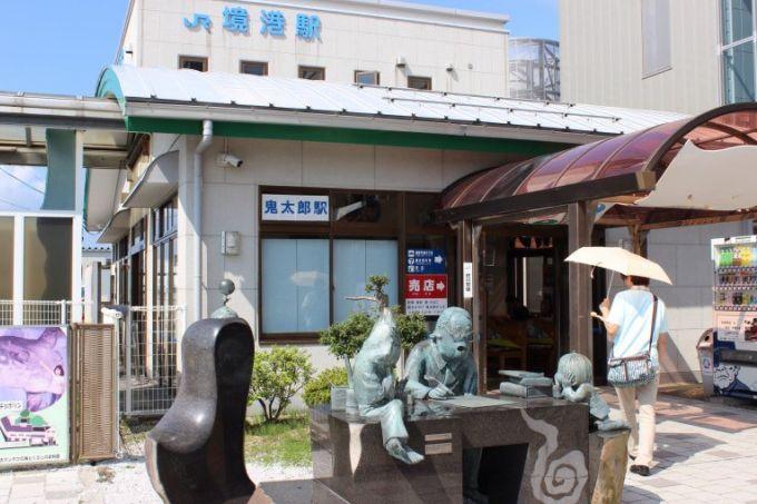 image2 680x453 鬼太郎ファン必見!水木しげるロードで鬼太郎に会いに行こう。