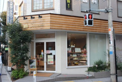 image 400x266 ケーキ屋さんのケーキバイキング♡【自由が丘】