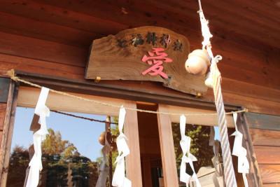image4 400x267 とろとろ~美肌の温泉に包まれました♡七沢温泉【七沢荘】