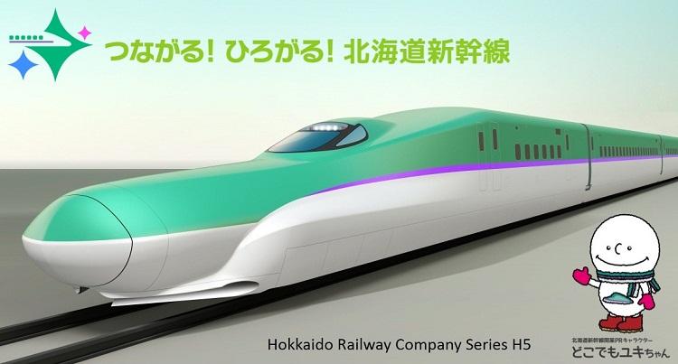 北海道新幹線 【祝!開業】北海道新幹線で五稜郭公園の桜を見に行こう