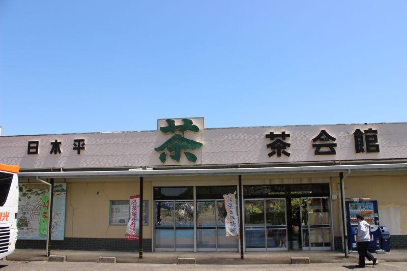日本平お茶会館 静岡で新茶摘み体験をしました!