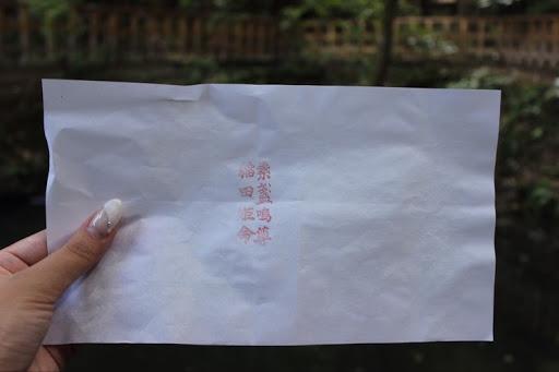 八重垣神社3 地元の方が本当におすすめする八重垣神社の鏡の池恋占い