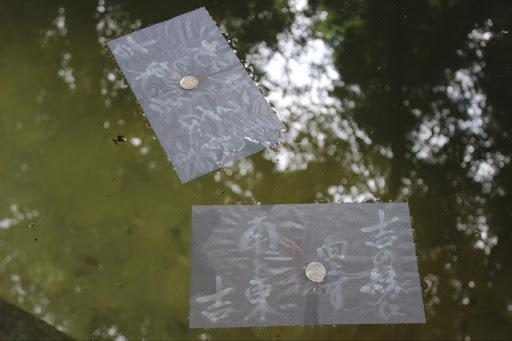 八重垣神社4 地元の方が本当におすすめする八重垣神社の鏡の池恋占い